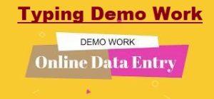 typing-job-demo
