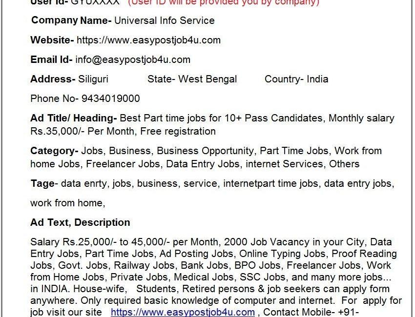 Ad Posting Jobs Work Demo