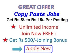 GREAT OFFER 500