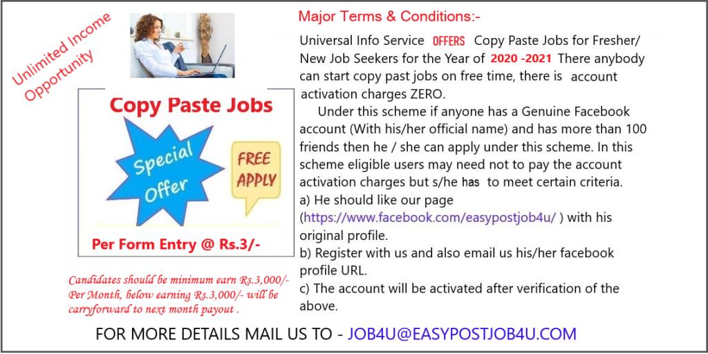 copy paste jobs free reg